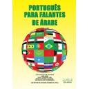 PORTUGUÊS PARA FALANTES DE ÁRABE